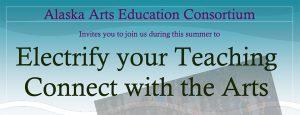 2020 Summer Arts Institutes